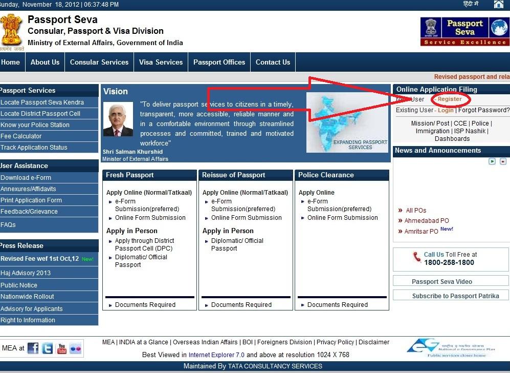 filling passport application form online