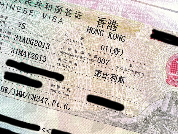australian consulate hong kong visa application