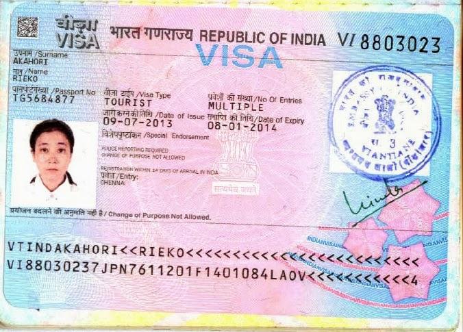 indian tourist visa application form