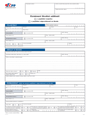 cpp application form 2017 pdf