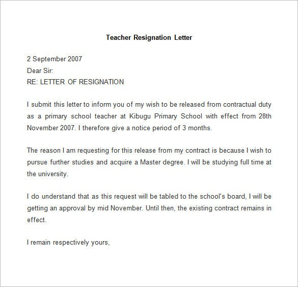 application letter for part time job for students