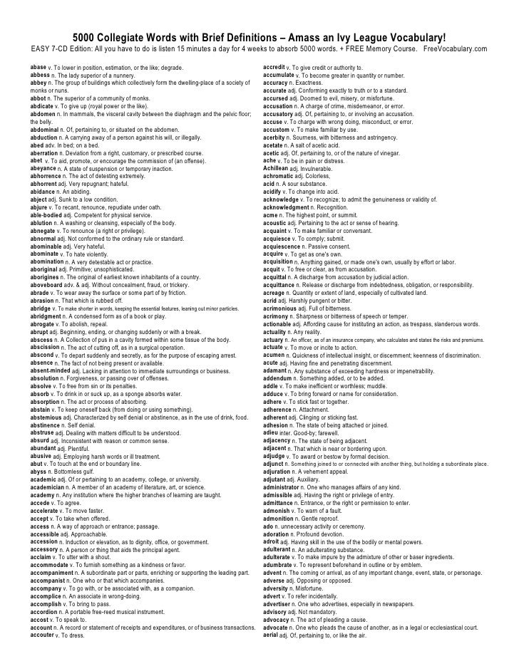 the college application essay 6th edition pdf