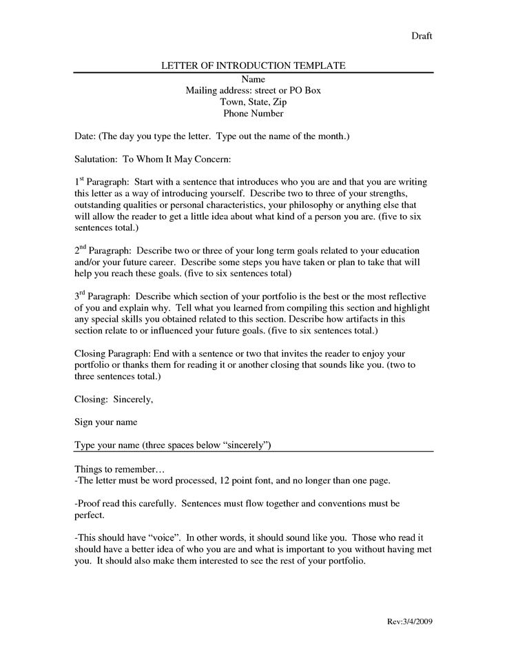 copy of a cover letter for a job application