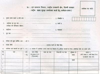 aadhar card application form download pdf