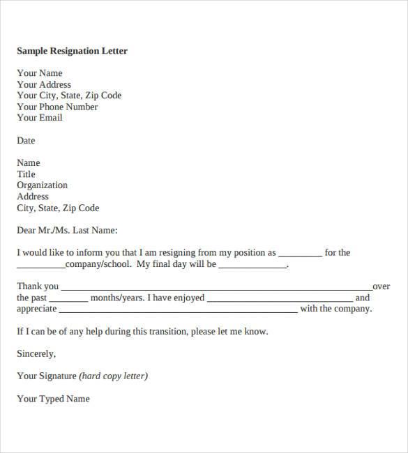 leave application letter for school teacher