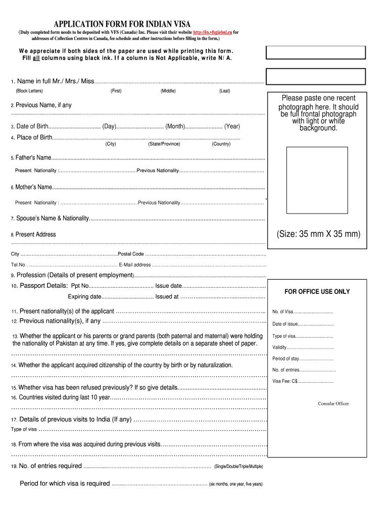 oci card application online status
