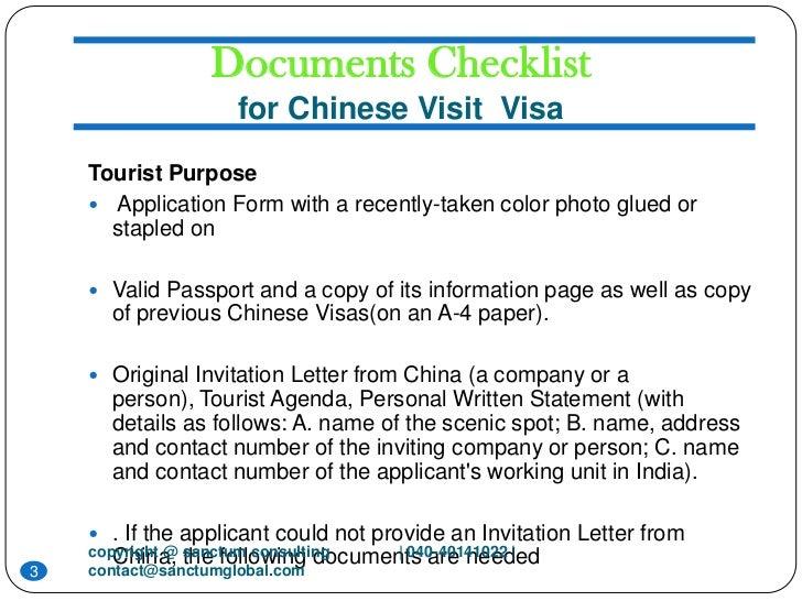 sweden visit visa application form