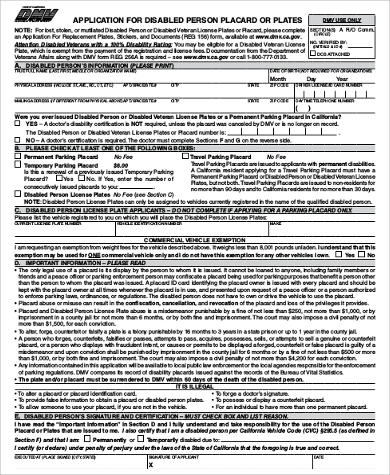 ibs application form 2017 pdf