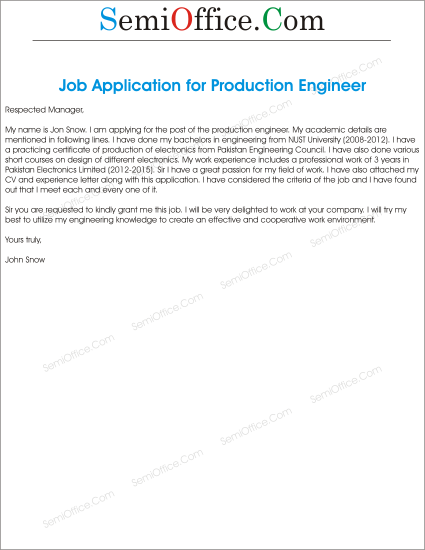 what is an application engineer