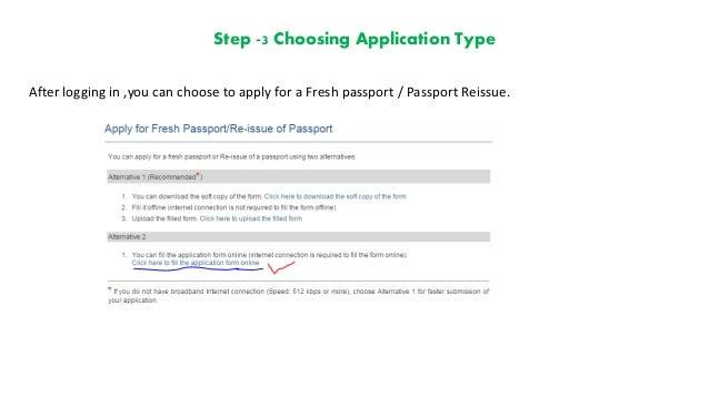 follow up on passport application