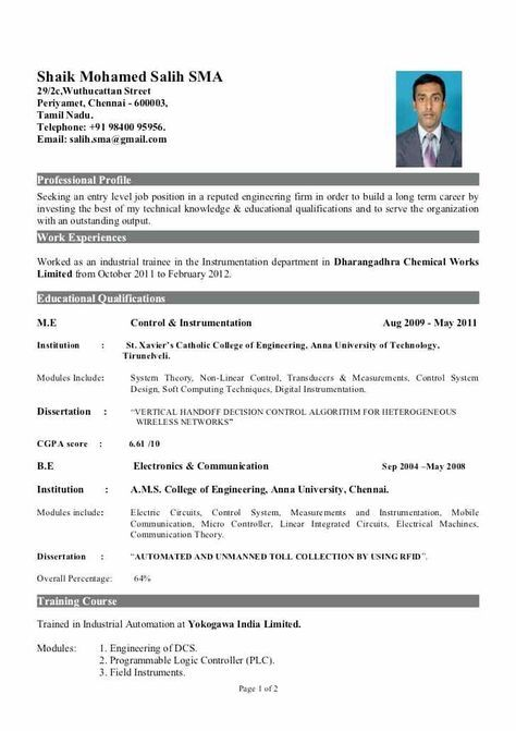 job application letter for electrical engineer fresher