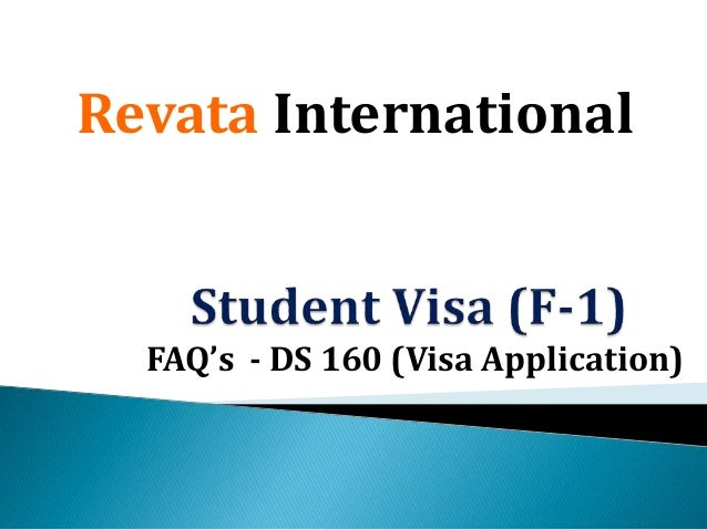ds 160 visa application form