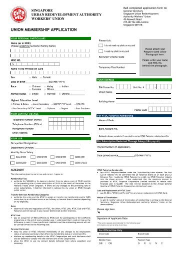 trade union membership application form