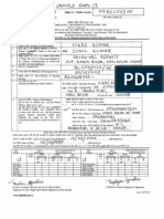 provident fund application form 19