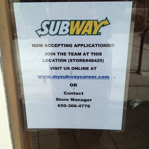 subway job application now hiring
