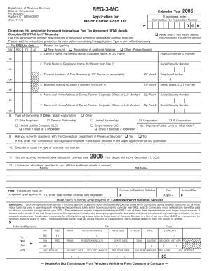 tata motors job application form
