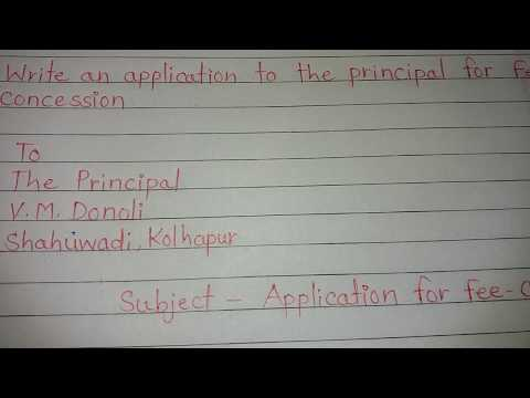 application for fees concession in hindi