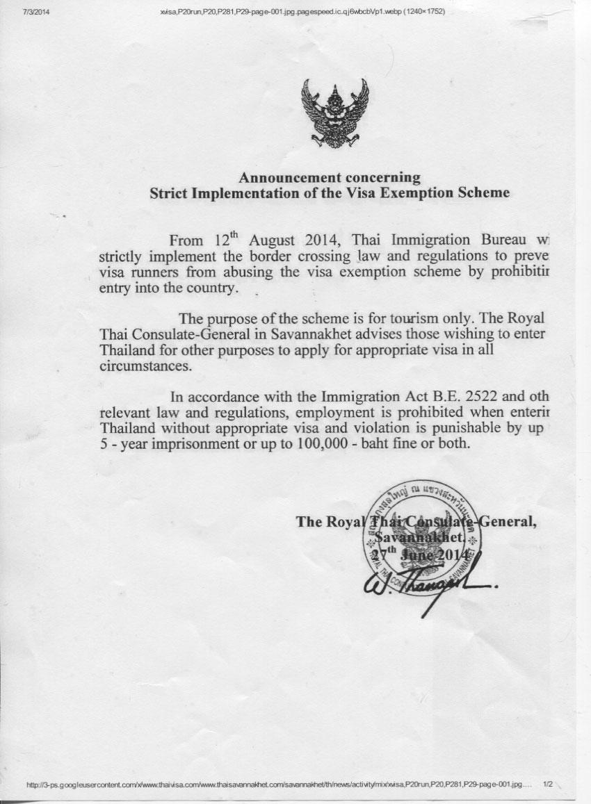 non immigrant visa thailand application form