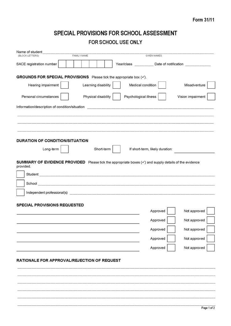 rental application form template australia