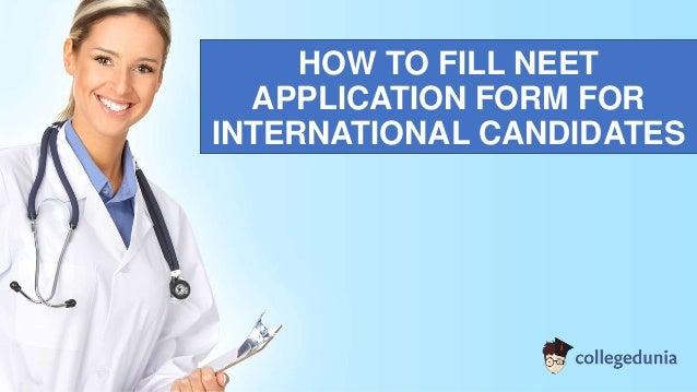 acu international application form 2017