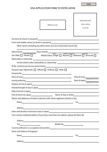 japan visa extension application form