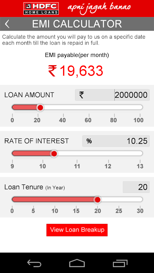 track home loan application hdfc