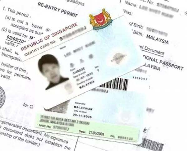 singapore permanent resident online application