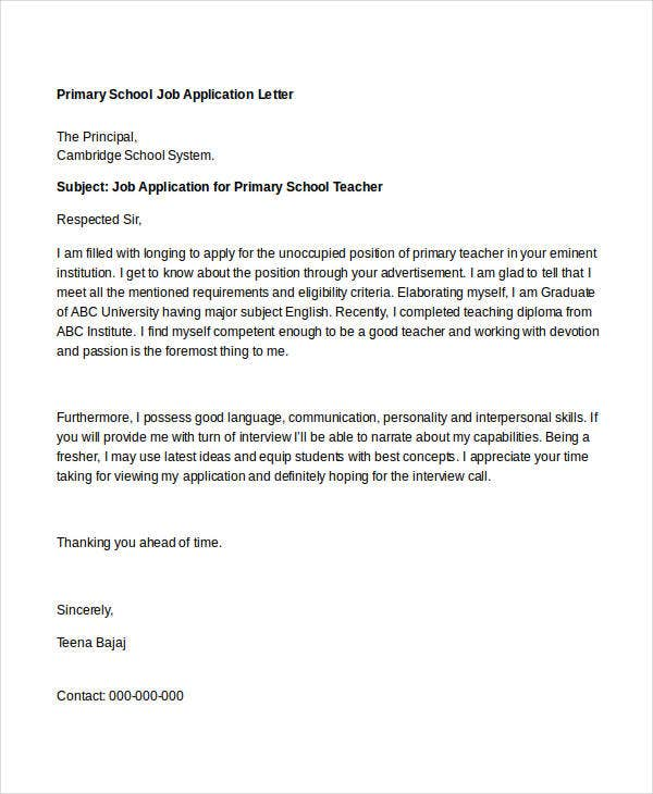 high school teacher job application
