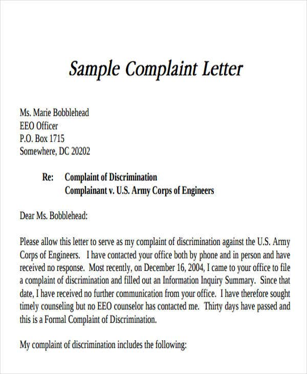 how to write a short response for job application
