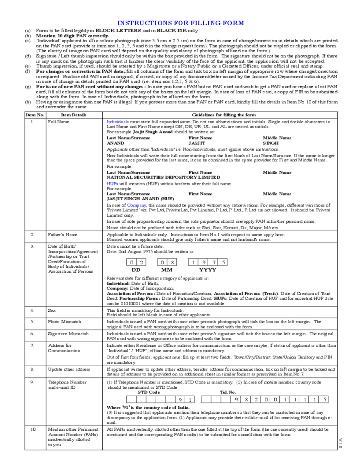 nri pan card application form