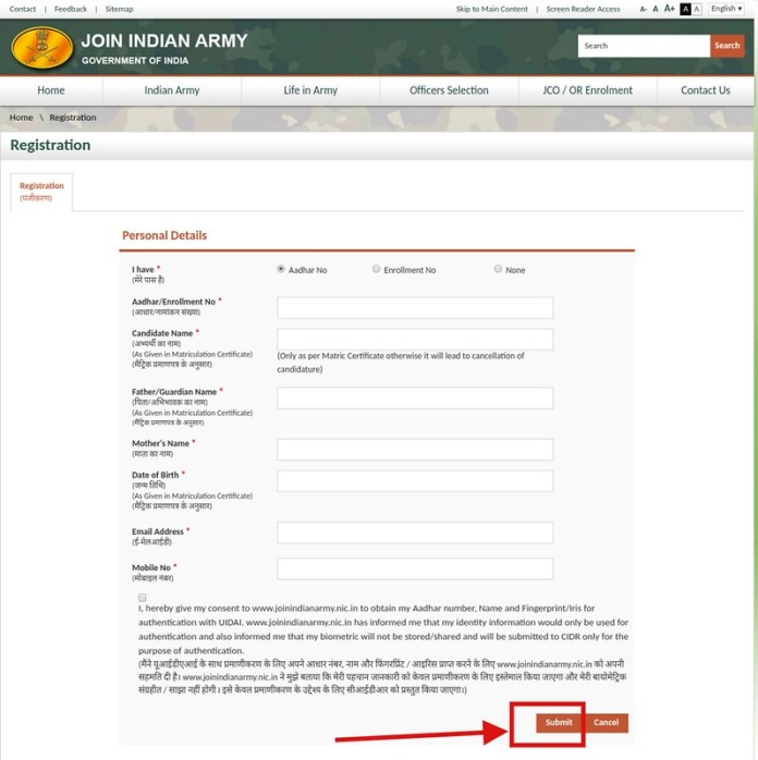 indian army jobs online application