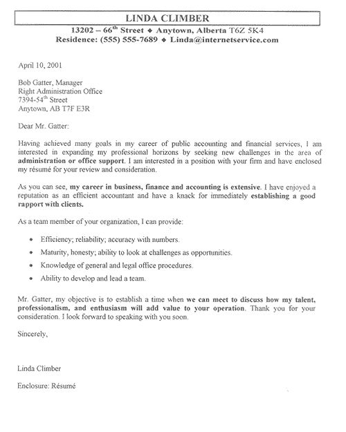 introduction letter for job application sample