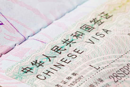 china consulate hong kong visa application form