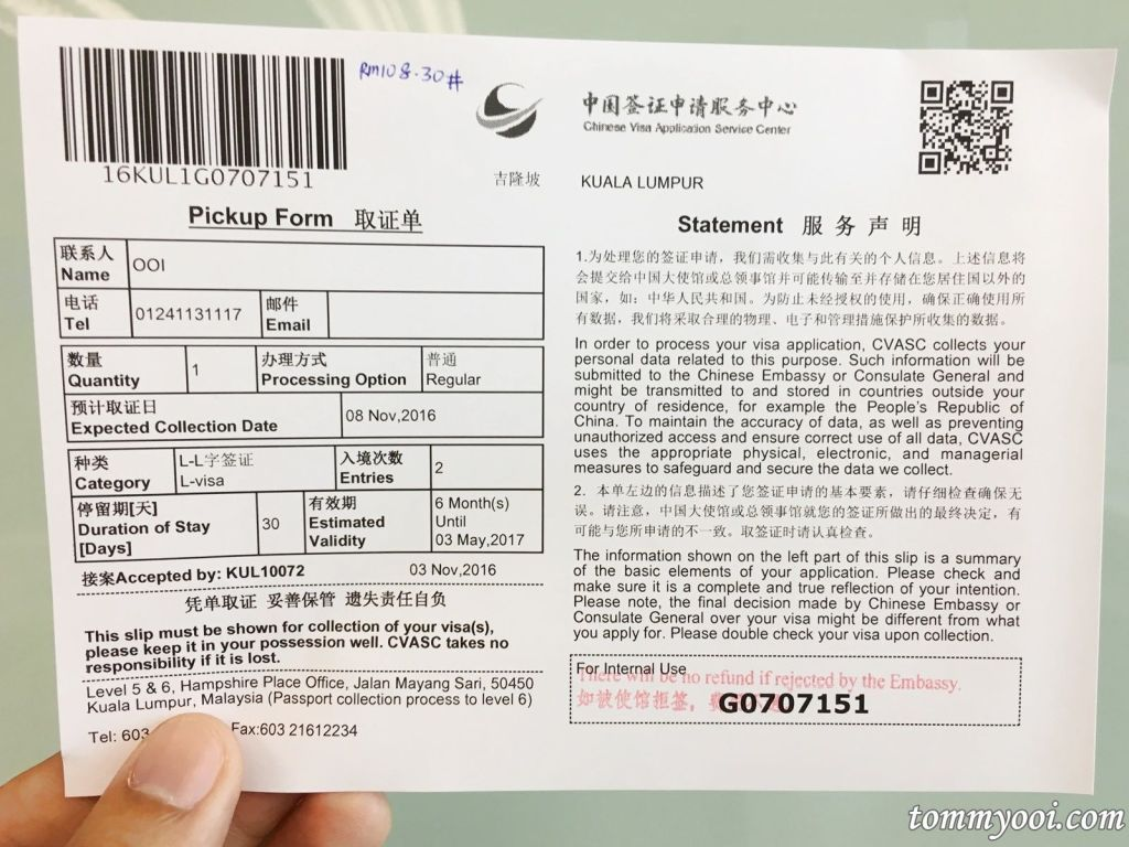 china visa application form malaysia