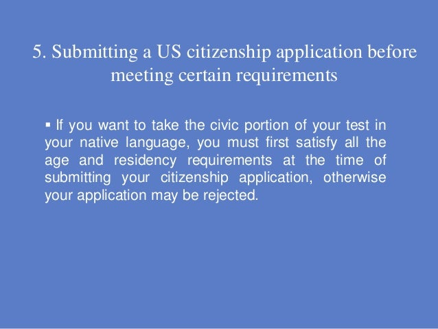 how much for us citizenship application