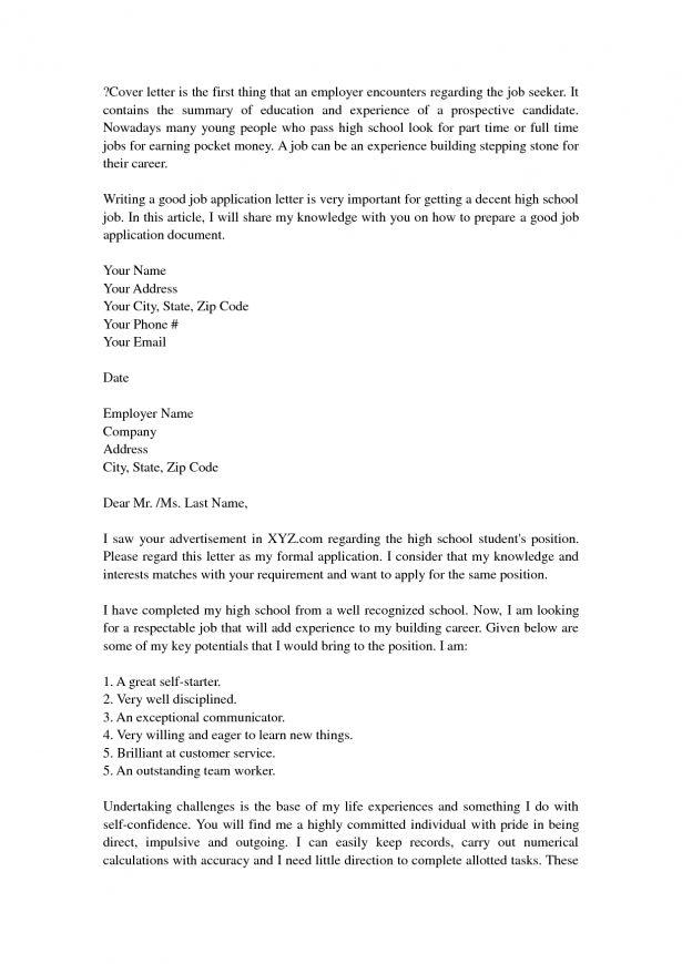 application letter for part time job sample
