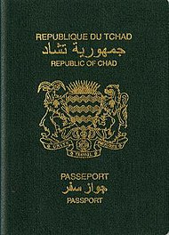 passport application forms south africa 2017