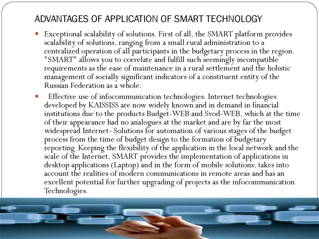 advantages and disadvantages of online applications