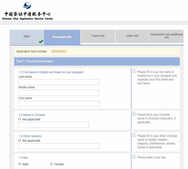 www china visa application form