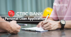 hsbc credit card application requirements philippines