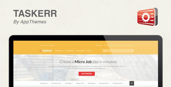 wordpress plugin job application form