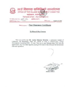 application for tax clearance certificate
