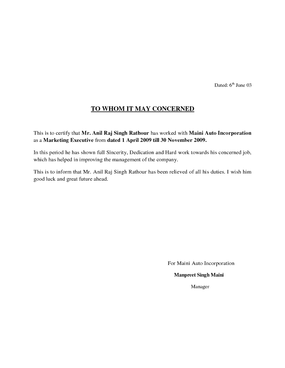application for work experience letter examples