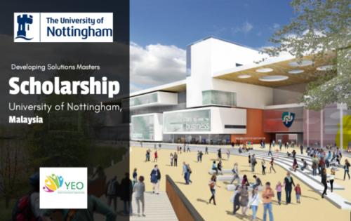 university of nottingham application deadline