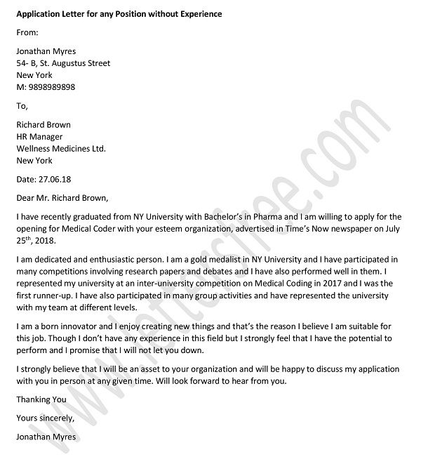 application letter for any suitable position