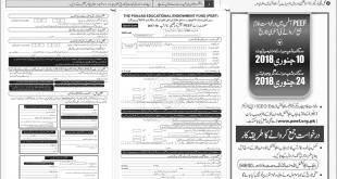 agaram foundation application form 2017