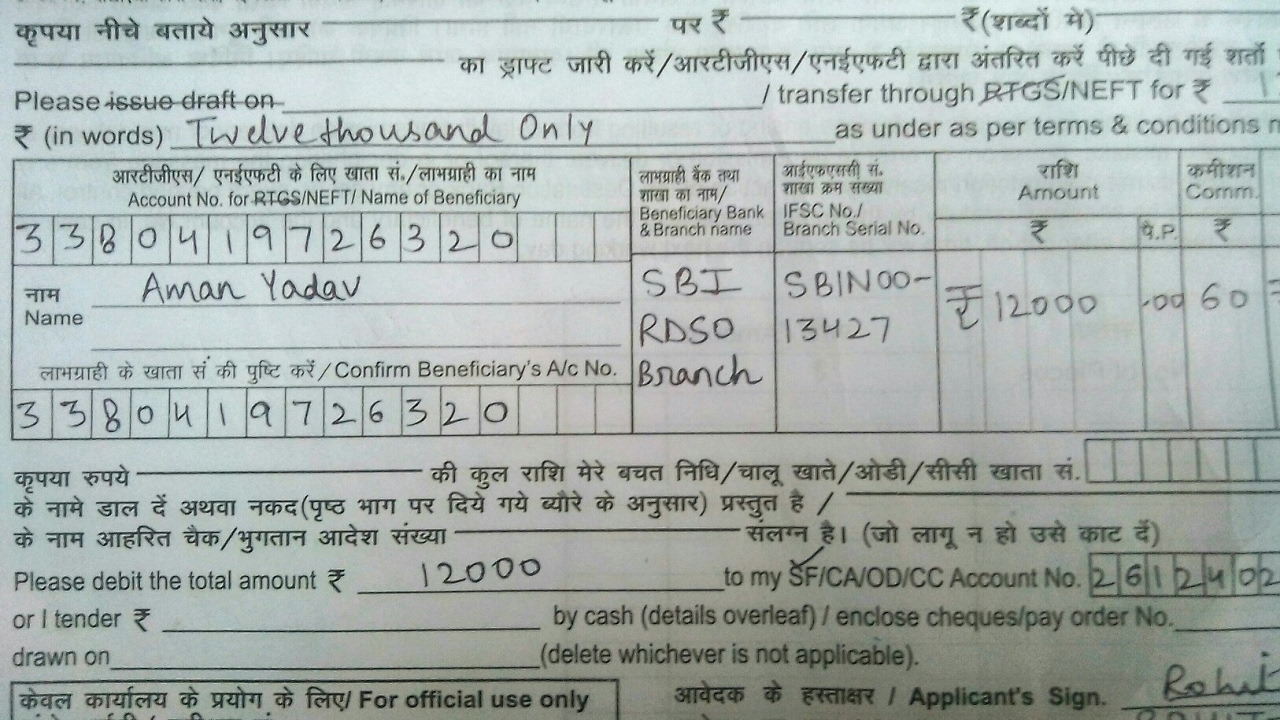 andhra bank account opening form