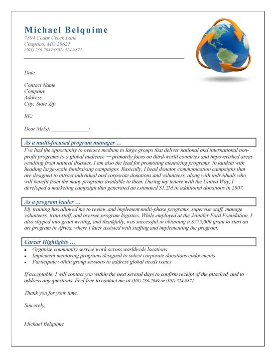 application for funding letter sample