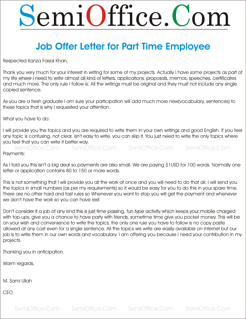 application for part time job sample