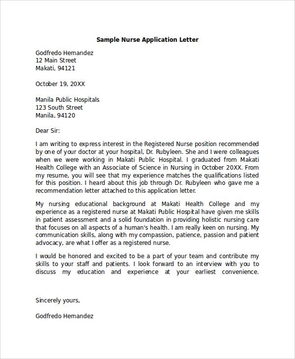 application letter for general worker